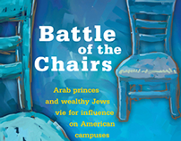 Battle of the Chairs Illustration
