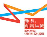 Hong Kong Creative Ecologies