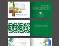 Al ber  association brochure
