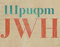 free font JWH