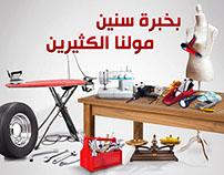 Micro Finance - Banque du Caire