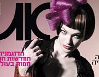AT - Israeli style magazin