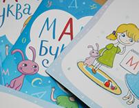 """Masha's Letter"" book"