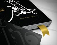 BOOK Ahmed Baqer