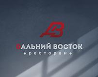 Логотип для ресторана Дальний Восток