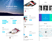 Amiba Capital web design