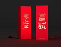 Pack Especial Yunnan NESCAFÉ® Dolce Gusto®
