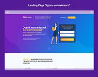 """Landing Page """"Курсы английского языка"""""""
