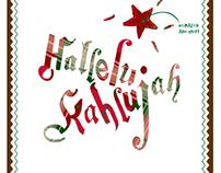 Hallelujah Kahlua