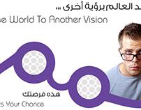 glasses ads