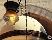 Islamic Heart