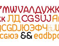 Font — Geometric Sans Serif
