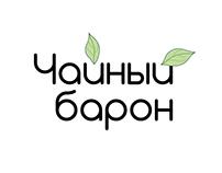 Разработка логотипа и к нему простого объявления