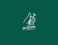 Logo | «Зелёнка» — pharmaceutical product logo