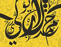Free Arabic Typography