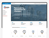 Manufacturer's online store