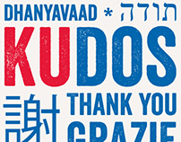 KU Endowment Annual Thank mailing 2012