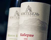 "Wine ""Koktebel"" ™"
