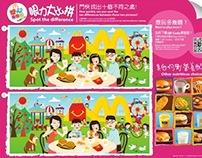 McDonald Hong Kong (Summer) Integrated Campaign