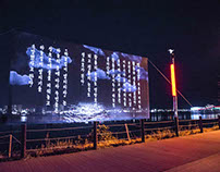 Sokcho Night Event