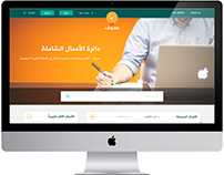 Maarouf website