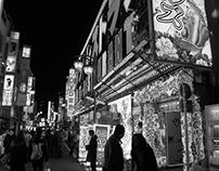 Japan photographs