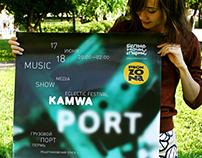 Kamwa Port