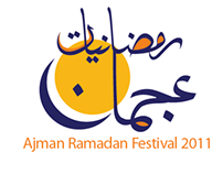 Ramadan in Ajman Logo Options