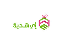 Ehadeya Jordan - Social Media Designs