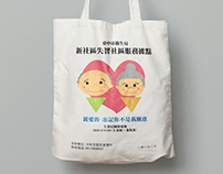 Canvas Tote Bag Charitable Design / 2017