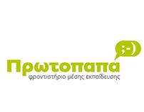 Protopapa