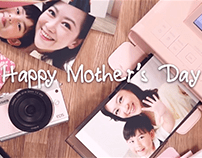 Canon Mother's Day Campaign – Lunchbox Note