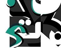 L'art des lettres