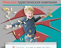 Website Ntk-spb