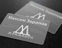 """Прозрачные визитки """"MaxMason"""""""