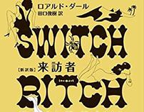 "Book cover ''Switch Bitch""  Roald Dahl"