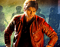 RU - Movie Poster