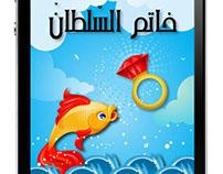 iPhone App ''Kids stories
