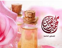 "typo""Ahmed Bin Shahin"" for Special perfume"