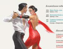 Federation Dance Sport Udmurtia