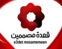 A3det mosamemeen web site