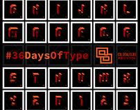 36DaysOfType - 2016