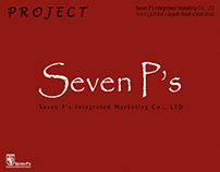 Seven P's Integrated Marketing LTD Project ( Branding )