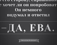 Free font Yeseva