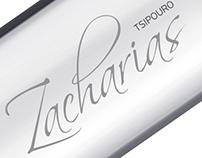 Tsipouro Zaharias #1