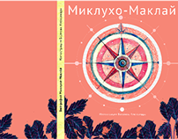 Miklucho-Maklai Biography Book