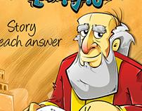 Story for Each Answer - لكل جواب قصة