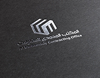logo Al Mohamady Contracting Office