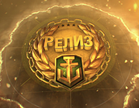 Year results 2015 / World of Warships