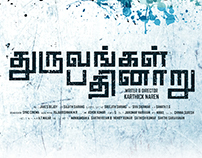 Poster for 50th day of Dhuruvangal 16 movie